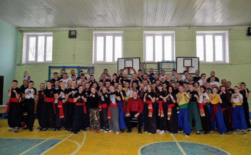 І Всеукраїнський суддівський семінар